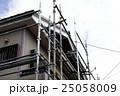 建築塗装足場養生工事 25058009