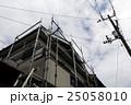 建築塗装足場養生工事 25058010
