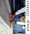 建築塗装足場養生工事 25058014