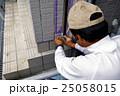 建築塗装足場養生工事 25058015