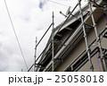 建築塗装足場養生工事 25058018