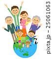 地球 人物 家族のイラスト 25061063