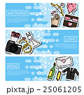 Set of Horizontal Banners about Wedding 25061205