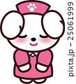 アニマルナース可愛い動物の看護師さん挨拶ウサギさん足跡お礼 25061999