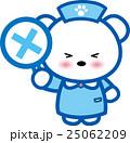 ベクター 熊 看護師のイラスト 25062209