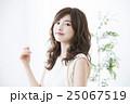 女性 若い ヘアスタイルの写真 25067519