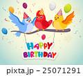 鳥 バースデー 誕生日のイラスト 25071291