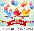 鳥 バースデー 誕生日のイラスト 25071293