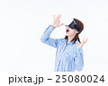若い女性(VR) 25080024