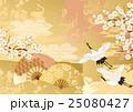 和 和風 年賀のイラスト 25080427