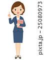 女性 ビジネス 先生のイラスト 25080973