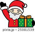 サンタクロース プレゼント 手を振るのイラスト 25081539