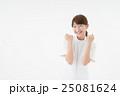 看護師 25081624