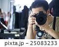撮影現場のカメラマン 25083233