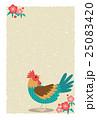 鶏 干支 梅のイラスト 25083420