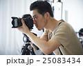 撮影現場のカメラマン 25083434
