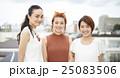 ファッションチーム 25083506