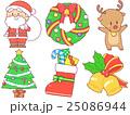 クリスマスセット 25086944