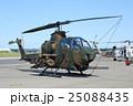 AH-1S  コブラ 対戦車ヘリコプター 25088435