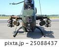 AH-1S  コブラ 対戦車ヘリコプター 25088437
