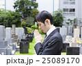 お墓参りをする男性 25089170