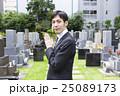 お墓参りをする男性 25089173