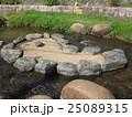 玉造温泉の勾玉島 25089315