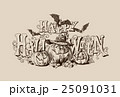 Halloween pumpkin vintage vector illustration 25091031