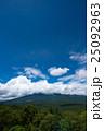 高原 雲 青空の写真 25092963
