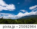 高原 雲 青空の写真 25092964