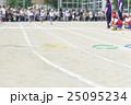 運動会 走る リレーの写真 25095234