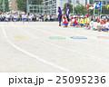 運動会 走る リレーの写真 25095236