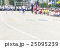 運動会 走る リレーの写真 25095239