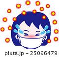 花粉症 子供 女の子のイラスト 25096479