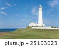 尻屋崎先灯台 25103023