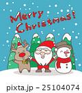 マンガ クリスマス 大鹿のイラスト 25104074