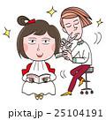 女性 ベクター 美容院のイラスト 25104191