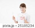 歯科衛生士 25105234
