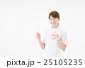 歯科衛生士 25105235