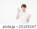 歯科衛生士 25105247