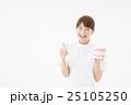 歯科衛生士 25105250