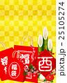 酉 初売り 福袋のイラスト 25105274