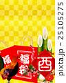 酉 初売り 福袋のイラスト 25105275