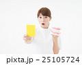 歯科衛生士 25105724