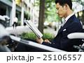 ビジネスマン ポートレート 25106557