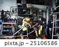 メッセンジャー 自転車整備 25106586