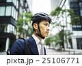ビジネスマン ポートレート 25106771