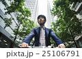ビジネスマン サイクリング 25106791