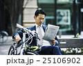 ビジネスマン ポートレート 25106902
