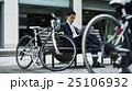 ビジネスマン ポートレート 25106932